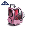 Cat Easy Walk Travel Tote Dog Backpack Bag Rolling Pet Carries