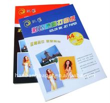 230gsm High Glossy Photo Paper