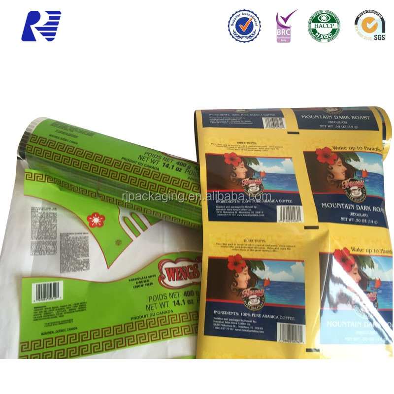 Professional supply OEM food packaging opp plastic film rolls for coffee