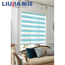 Transparent Manual Polyester Mechanism Zebra Roller Blind
