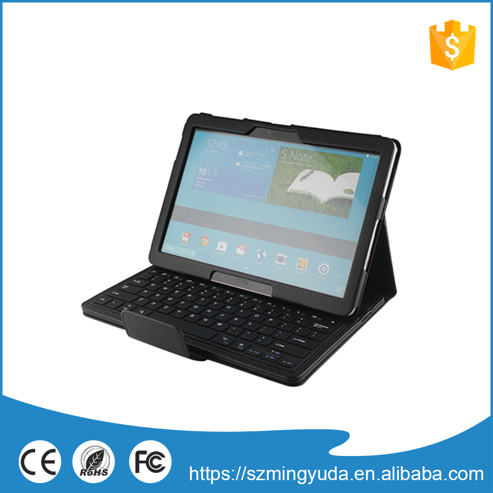 2017 good selling product tablet leather keyboard case for ipad