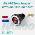 HABOO HBD series buzzer switch ultrathin fashion head 16mm / 22mm buzzer round ,rectangular head Continuous buzzer alarm