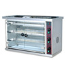 /product-detail/commercial-3-layers-lpg-bottle-gas-chicken-grill-equipment-for-restaurant-1835153595.html