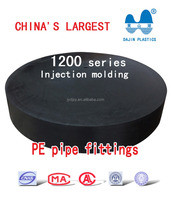 PE end cap of poly pipe fittings