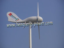 Portable Windmill generator 300W