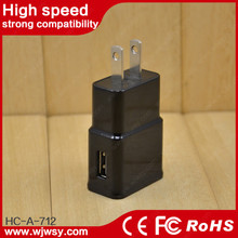 AU/EU/US/UK Plugs Wholesale Wall USB Charger for Home/Travel with Dual USB Port, 5V2A Output