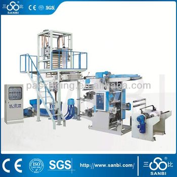 Film Blowing Machine/Extruder