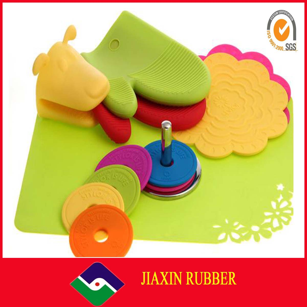 2014 hot selling silicone rubber kitchenware/ kitchen accessories gift set