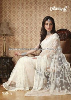 Half white color designer saree