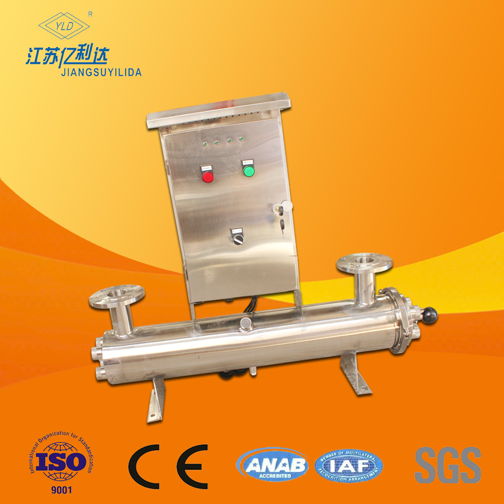 home drinking water purification UV Water disinfection system