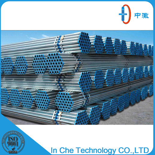 Sales of leading hot dip galvanized steel pipe, lined with nano antibacterial plastic layer
