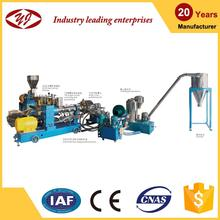 Promotion recycling granules machinery production line