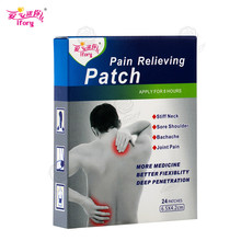 New product online sales medical herbal patch for arthritis pain gel