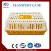 Professional animal cage for sale plastic turnover crage with CE certificate