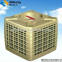 Industrial Evaporative Low Power Consumption Air Cooler