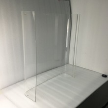 Custom acrylic machine window cover