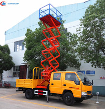 JMC 6 to 10m scissor lift type aerial truck with basket for high altitude equipments installation