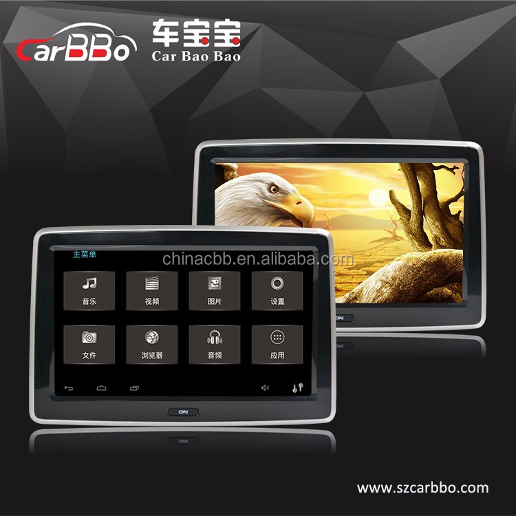 10.1 '' Multimedia Player Android car back seat lcd monitor WITH usb , sd , bluetooth function