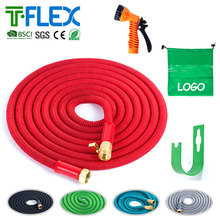 New Design Expandable Garden Hose with Brass Fitting flow meters for garden hose