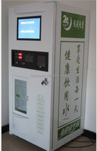 Custom made multifunctional automatic coin operated used water/milk vending machines