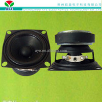 50mm 8 ohm 10w multimedia speaker system drivers,computer multimedia woofer speaker,full range speakers