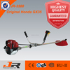 best selling honda gx35 gasoline field mower with CE