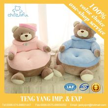 2016 birthday gift in stock Nice toy soft for men toy image toy