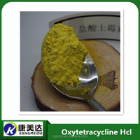 Pharmaceutical raw material Oxytetracycline base/hcl