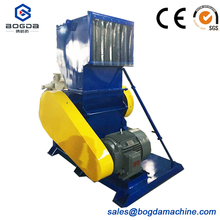 Plastic Crushing Recycling Machine For Pipe/Bottle/Film/Board