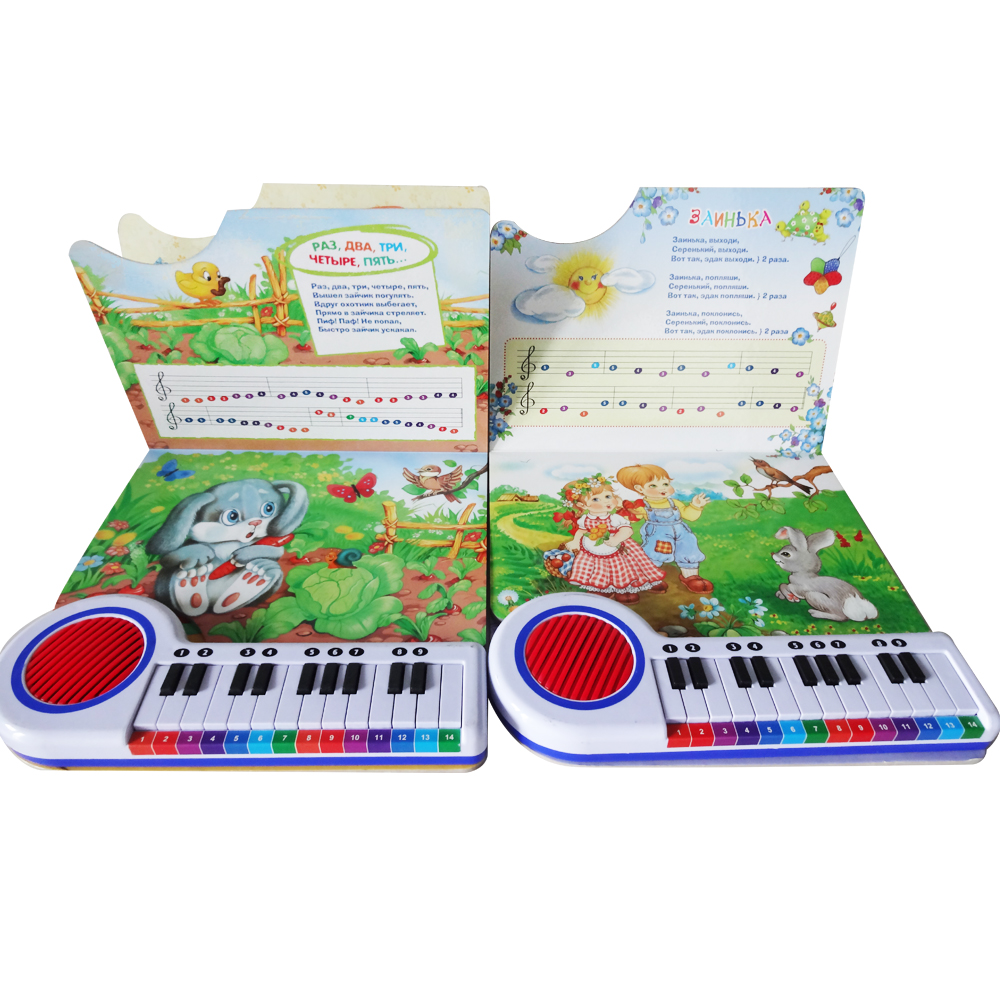 Newest 3d Board Cartoon Story Kids Music Book for Children with Kids Books Manufacturer
