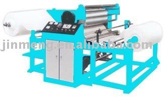 EPE/PE foam sheet/film laminating machine