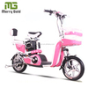 cheap pedal mopeds/ electro scooter for sale electric scooter street legal(HD-25)