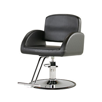kingshadow salon chair of hair salon furniture used in beauty chair  sc 1 st  Guangzhou City Kingshadow Hair Beauty Salon Equipment Manufactory ... & Kingshadow Salon Chair Of Hair Salon Furniture Used In Beauty Chair ...