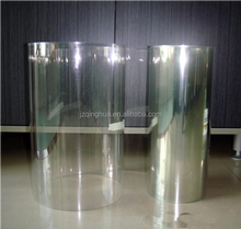 clear pet sheet 0.3mm thickness thermoforming plastic PET film sheet