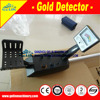 /product-detail/portable-underground-gold-metal-detector-for-gold-1572162074.html