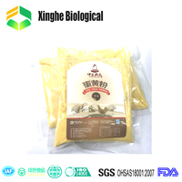 Food grade spray dried egg powder