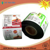 OEM moisture proof plastic food use laminated packaging film