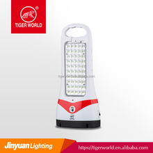 50 SMD tiger world guangdong factory led rechargeable emergency tent light lamp with buit in battery