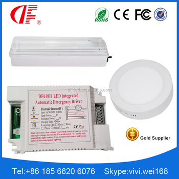 DF618H LED Integrated Automatic Emergency Driver with LED Emergency Backup function and LED driver function