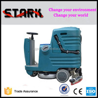 Fast delivery ride on floor scrubber dryer , commercial floor washing machine with imported motor for supermarket