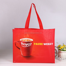 Printed tesco pp woven shopping bag gifts bag for coffee