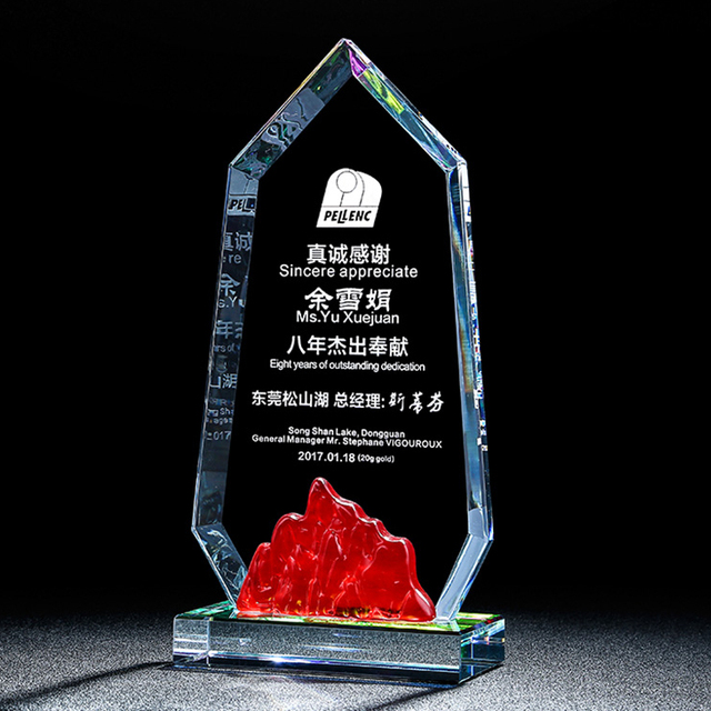 Vivid blank iceberg shield shaped crystal trophy glass award trophy plaque with red crystal small mountain bottom