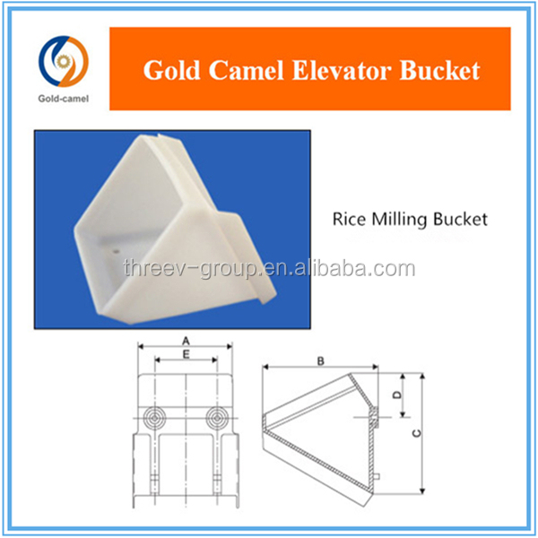 High-capacity Rice Milling Elevator Bucket