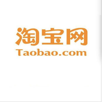 Buying agency service from Taobao com; Tmall com; dangdaong com; vancl; amazon cn; paipai com; m18 com; 360buy com so on