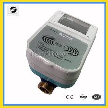 Contactless Water Meter for cold water and heat water