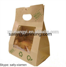 takeaway paper bag for roast chicken packing