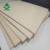 Suitable for laser cutting and engraving 2.5mm birch plywood