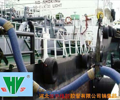 Suction sand flushing <strong>hose</strong> used for ship,hydraulic rubber <strong>hose</strong>