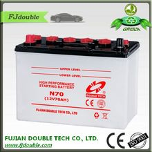 N70 Dry Charged Car Battery Jis Car Battery