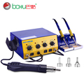 BAKU Brand Hot Air SMD 3 In 1infrared Rework Soldering Station BK 603A